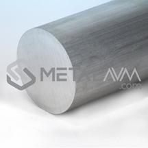 Alüminyum Çubuk 160 mm